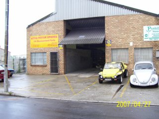 Our old premises on Duminy Street.